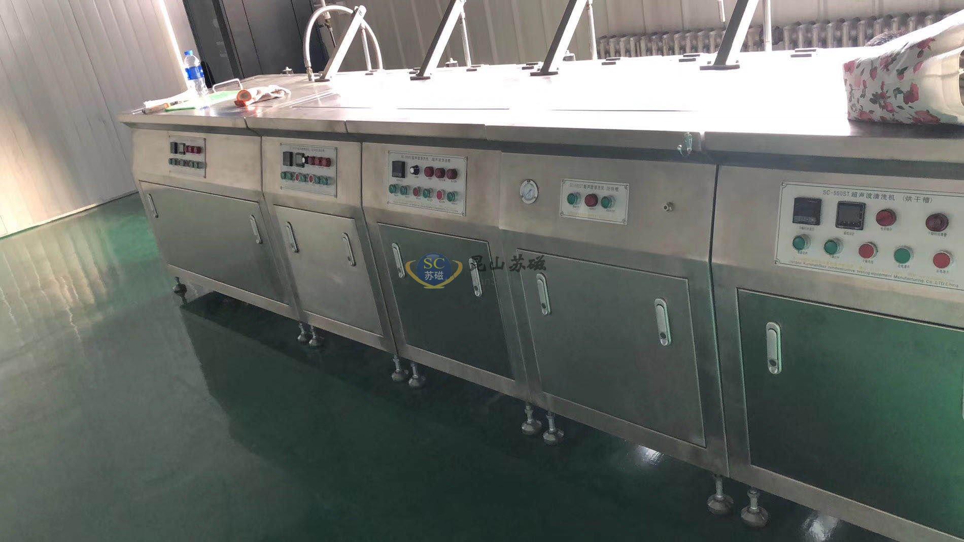 SC-550ST超声波清洗机(超声波清洗槽)