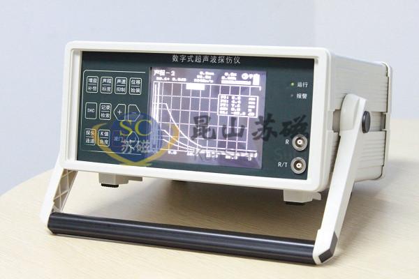 SCUT-7600型 数字式超声波探伤仪