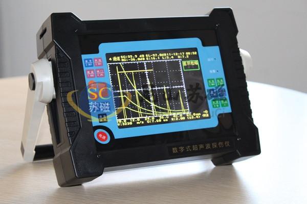 SCUT-8600全数字智能超声波探伤仪