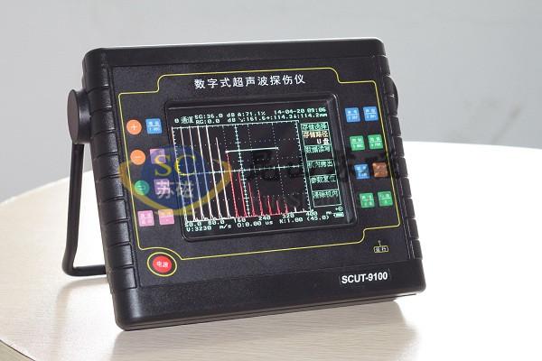 SCUT-9100数字超声波探伤仪