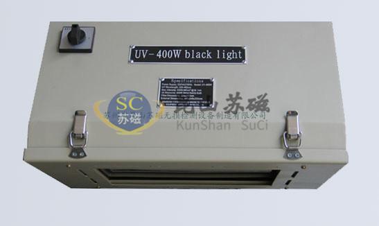UV-400紫外灯